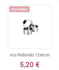 aro-12x6